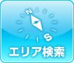 奈良の賃貸物件をエリアから探す