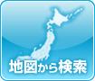 名古屋市の地図から検索
