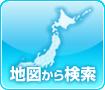 奈良の賃貸物件を地図から探す