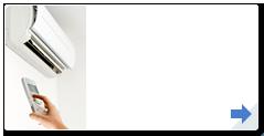 家具・家電付き「宇多津町・丸亀市・坂出市の賃貸物件検索サイト」